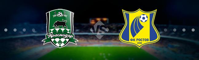 Краснодар — Ростов 5 декабря, футбольный матч