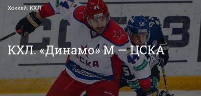 КХЛ20162017 Свежие новости фотографии и видео  Хоккей